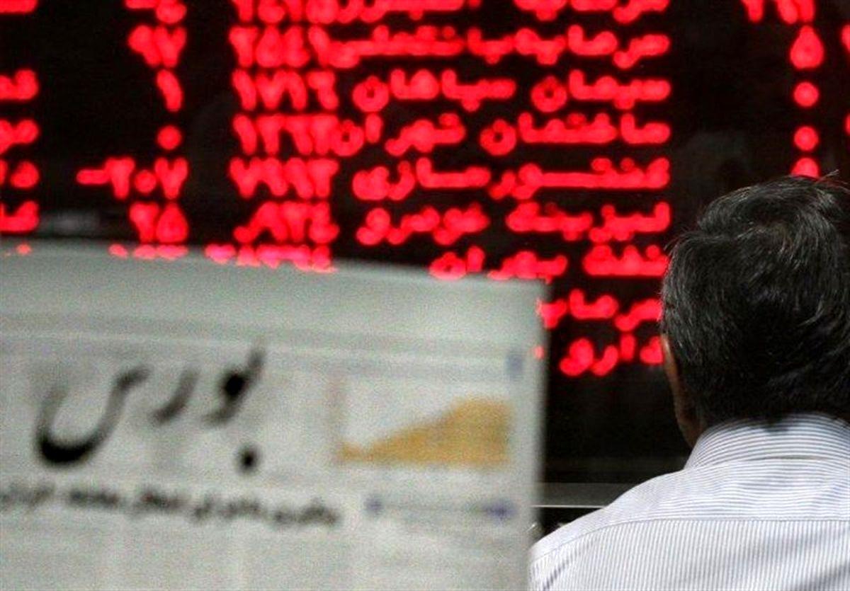 پیشبینی بازار بورس | 31 اردیبهشت