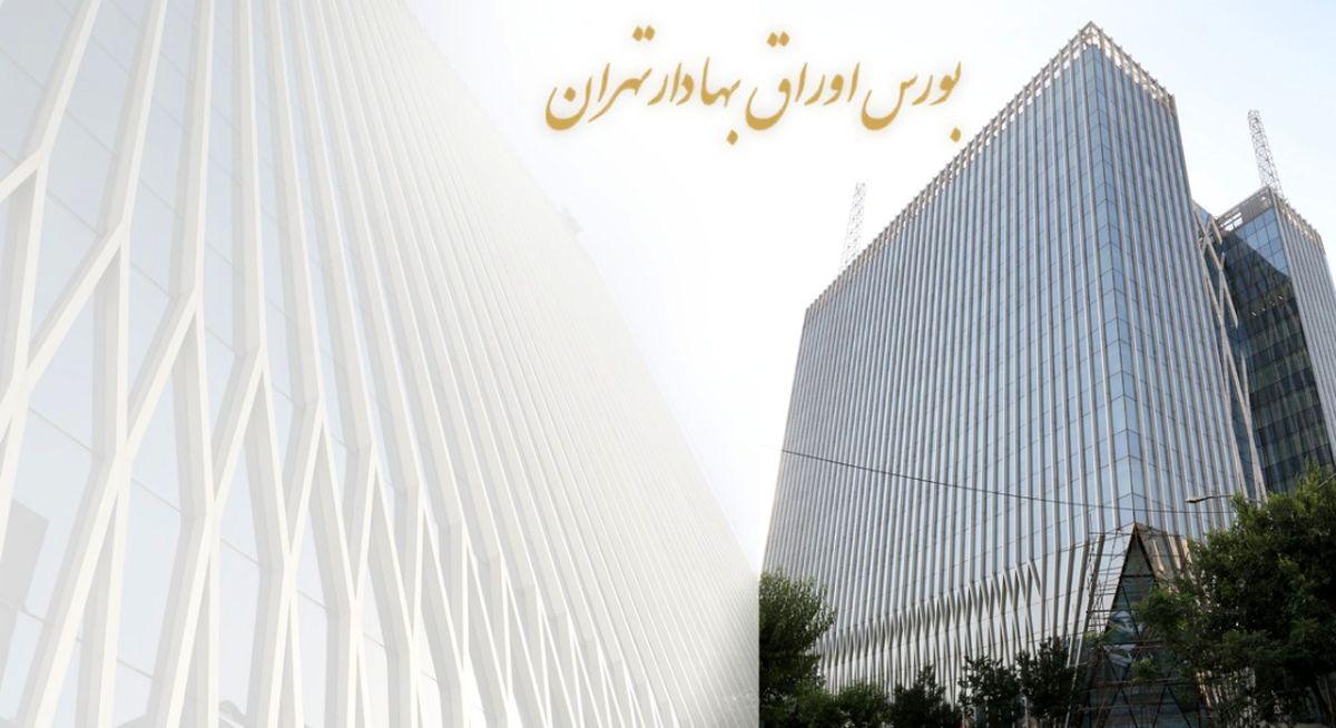 ارزش معاملات بورس تهران به 112017 میلیارد ریال رسید