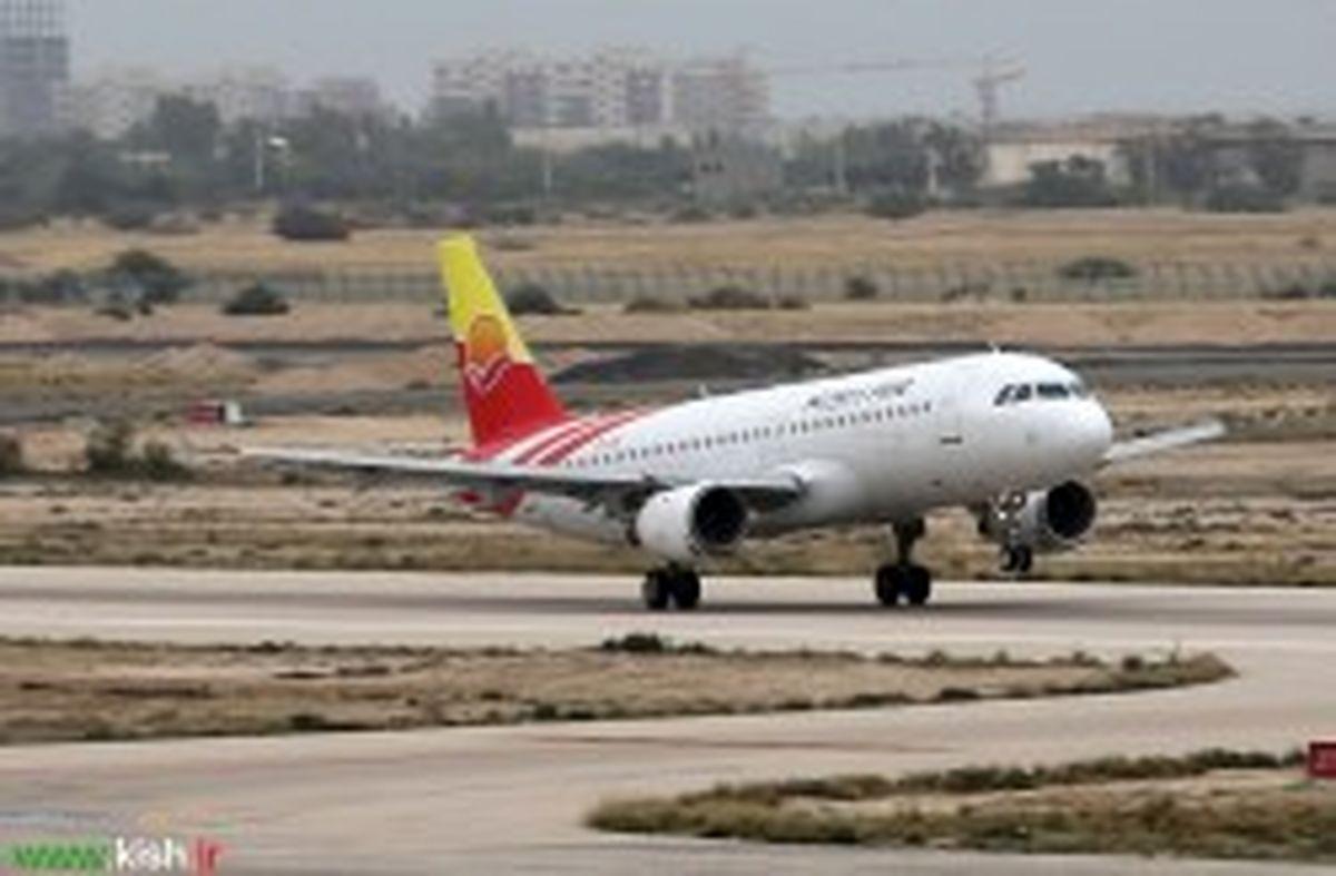 مسیر پروازی کیش- استانبول- آبادان برقرار می شود