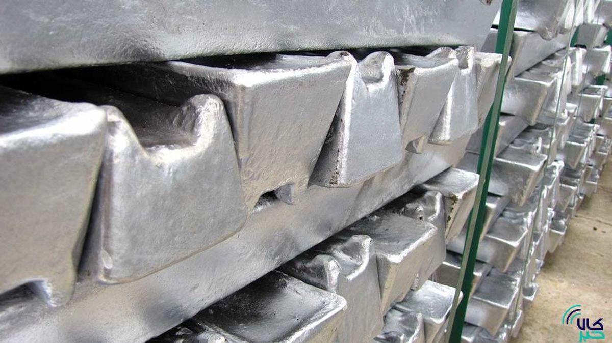 پذیرش شمش آلومینیوم شرکت المهدی در بورس کالای ایران