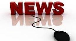 اخبار پربازدید امروز شنبه 17 خرداد