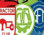 چالش تیمهای تبریزی بهخاطر مالکیت مشترک