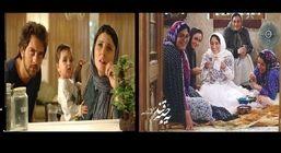 فیلم های سینمایی روز جمعه ۱۵ فروردین ۹۹ + ساعت پخش