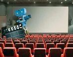 زمان بازگشایی سینما، تئاتر و کنسرت مشخص شد