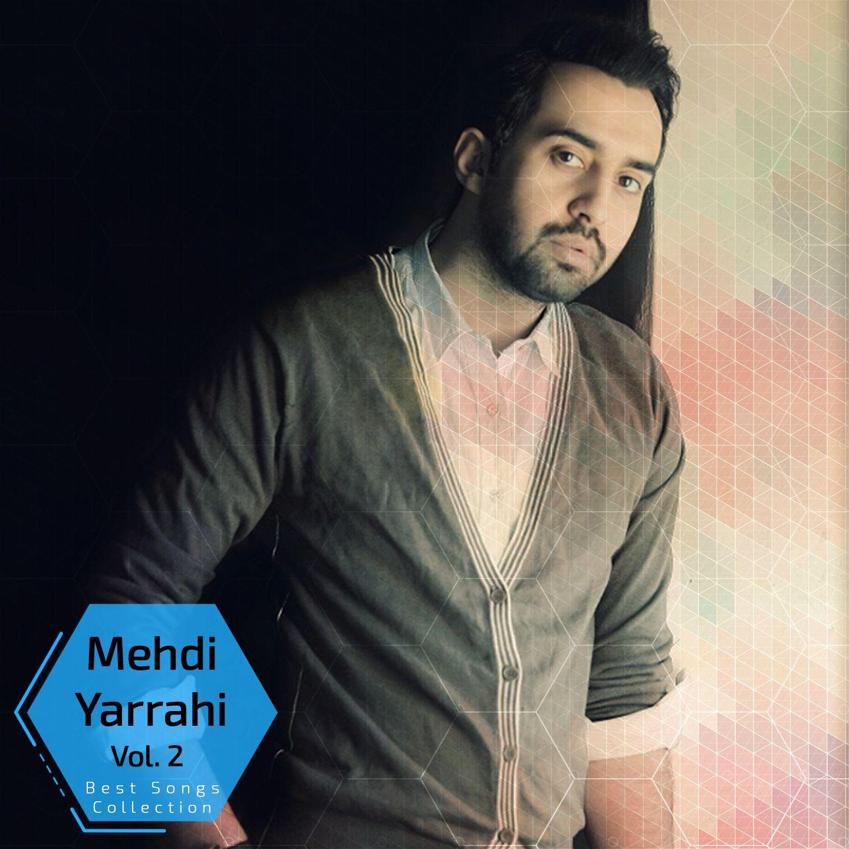 Listen Free to Mehdi Yarrahi - Emperatoor Radio | iHeartRadio