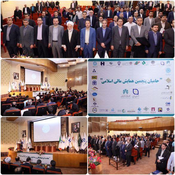 پنجمین همایش مالی اسلامی با حمایت بانک صادرات ایران برگزار شد