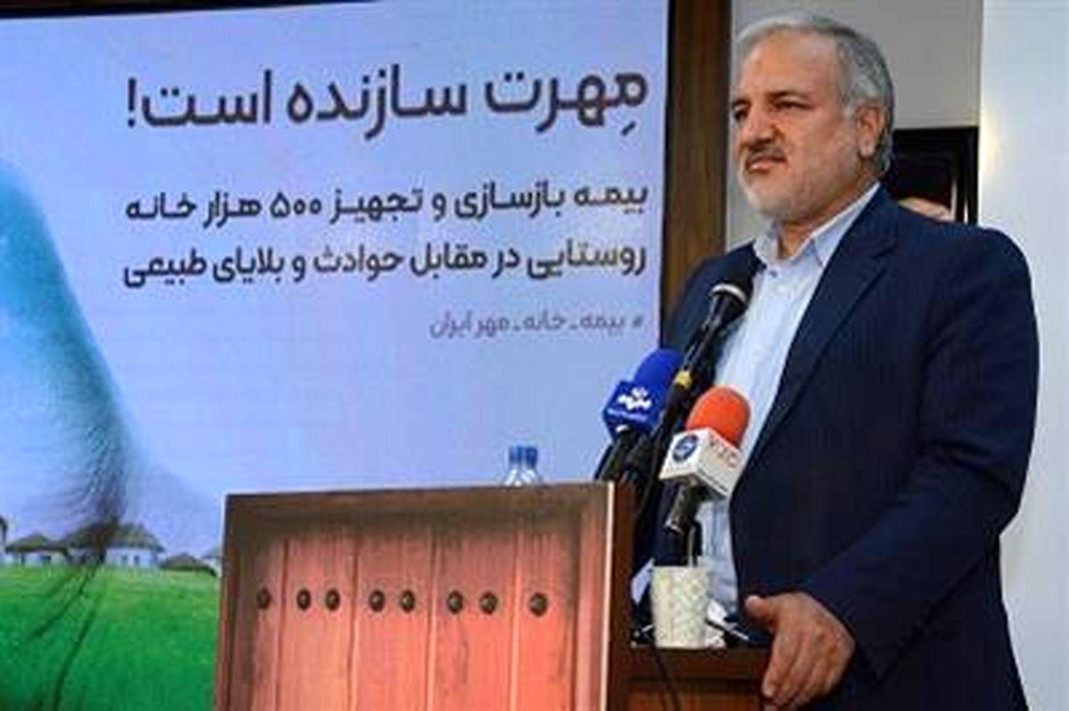 بیمه خانههای روستایی توسط بانک مهر ایران، اقدامی بینظیر بود