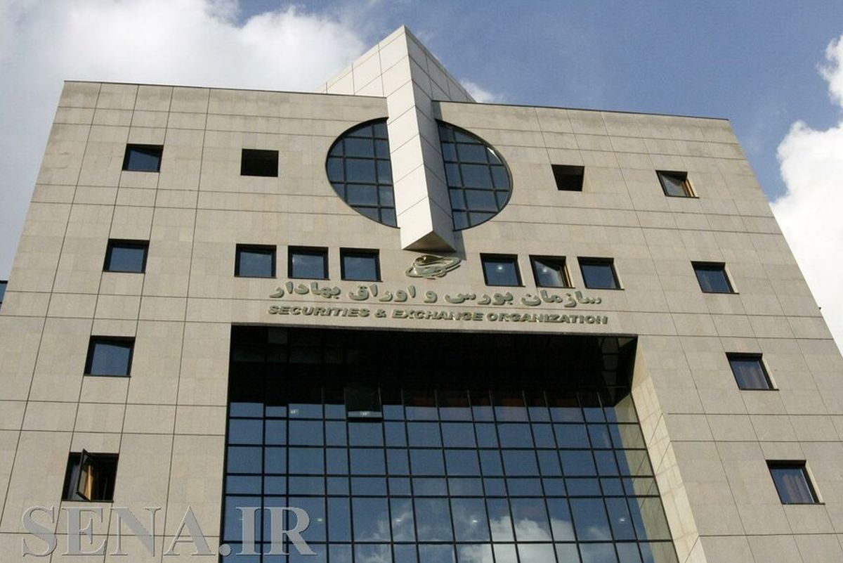 کلیات اساسنامه و امیدنامه «صندوقهای سرمایهگذاری اهرمی» تصویب شد