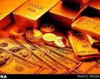 اخرین قیمت طلا جمعه 5 مهر