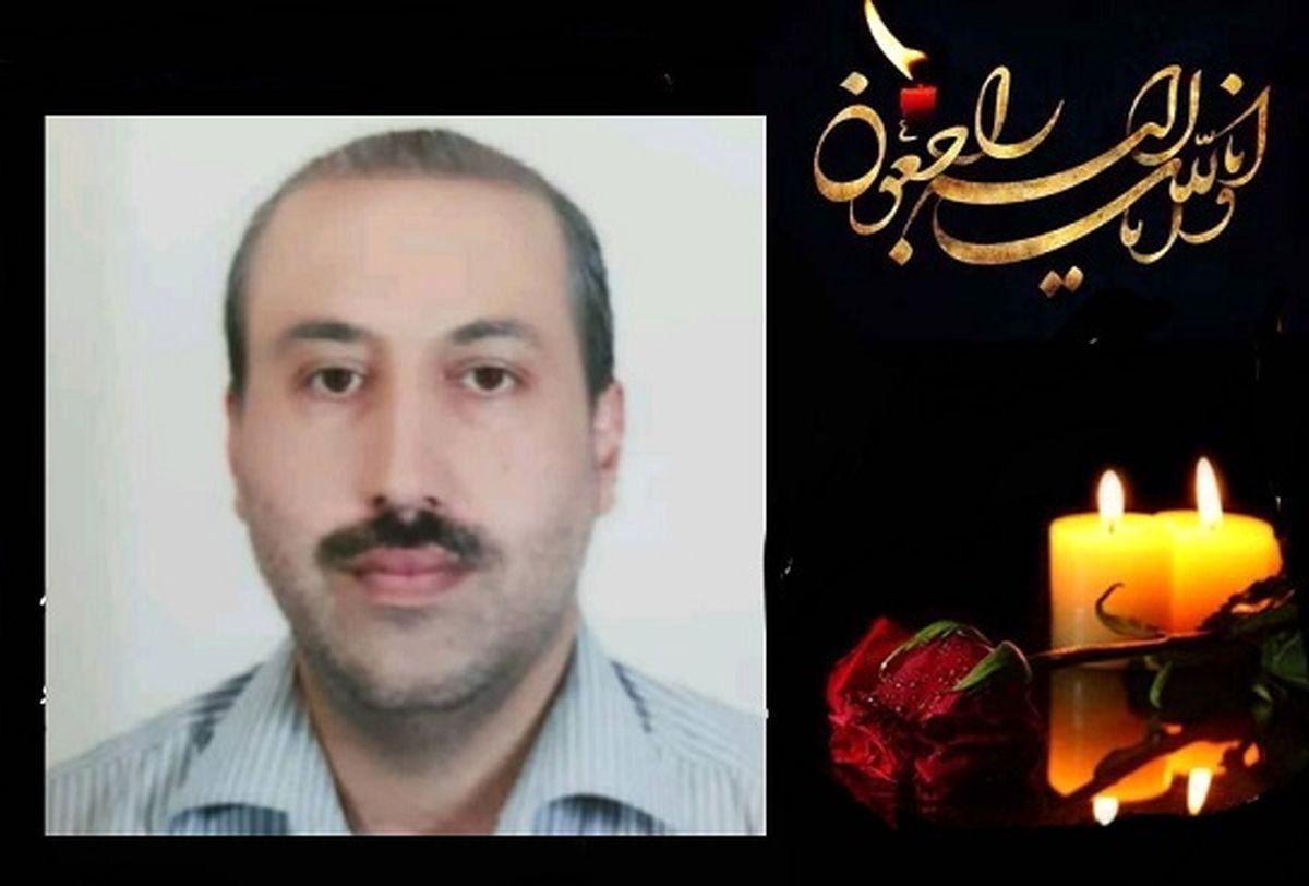 پیام مدیرعامل سازمان بیمه سلامت ایران به مناسبت درگذشت همکار اداره کل بیمه سلامت لرستان