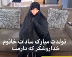 آخرین تولدی که علی انصاریان برای مادرش گرفت + فیلم