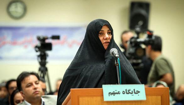ارائه وثیقه ۲۰۰ میلیاردی «شبنم نعمتزاده» به دادگاه