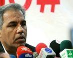 ایرج عرب از هیات مدیره پرسپولیس استعفا کرد؟