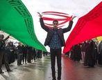 تجمع بزرگ مردم تهران در حمایت از امنیت و اقتدار ایران + فیلم