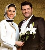 ماجرای اشنایی سام درخشانی و همسرش + عکس