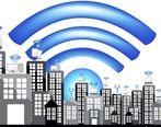 نحوه فعال سازی ۱۰۰ گیگ اینترنت رایگان « در خانه بمانیم»
