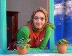 بیوگرافی سحر ولدبیگی و همسرش نیما فلاح+ تصاویر