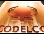 پیش بینی مدیر عامل کودلکو از قیمت مس تا پایان 2020