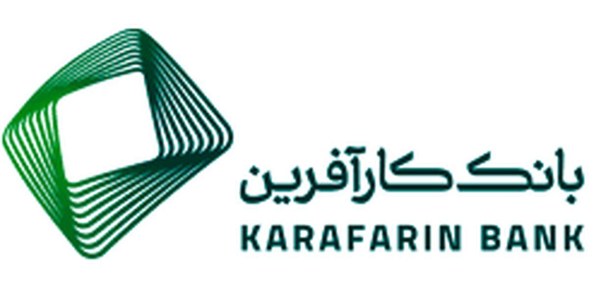 پرداخت تسهیلات بانک کارآفرین به کادر درمان بیمارستان شفای کرمان