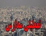 تعطیلی مدارس چهارشنبه 23 بهمن