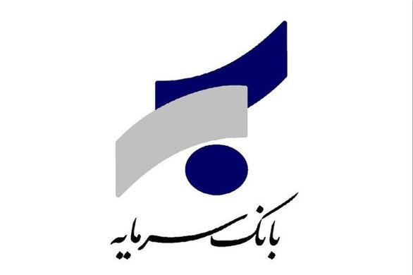 کمکهای نقدی کارکنان بانک سرمایه به دست هموطنان سیستانی رسید