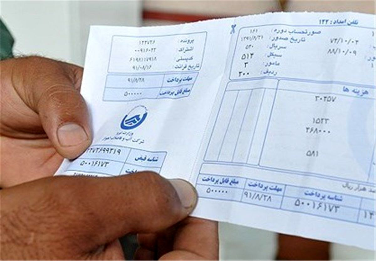 در تهران قبض آب کاغذی حذف می شود