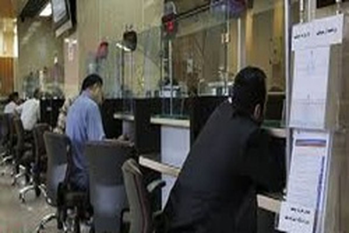 ۶ کارمند بانک بر اثر کرونا فوت کردند