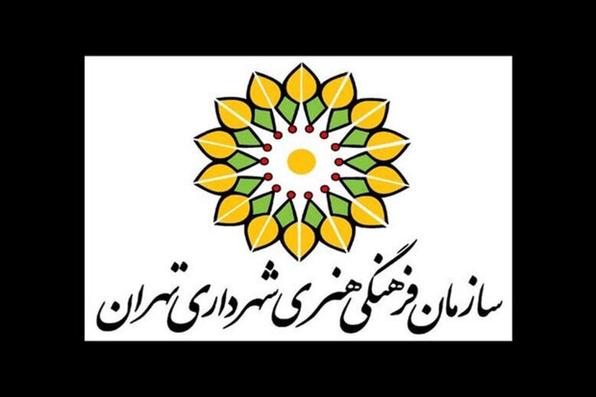 برنامههای روز قدس  شهرداری تهران+جزئیات