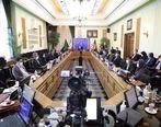 مجمع عمومی عادی سالانه بانک مسکن برگزار شد