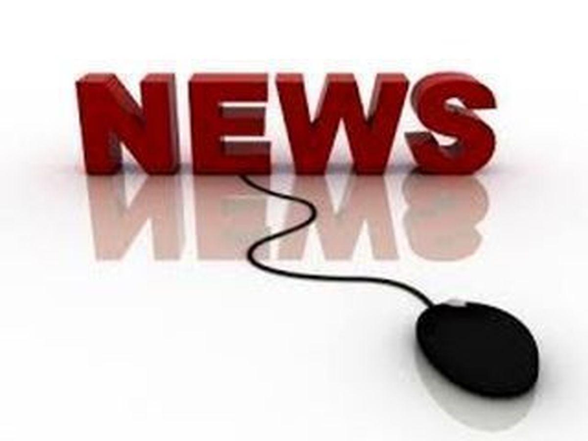 اخبار پربازدید امروز دوشنبه 25 فروردین