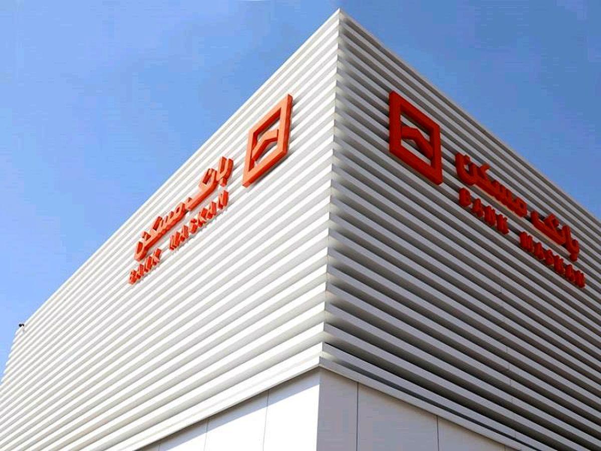 ۷۸ درصد از اعتبارات بازسازی های سیل ۹۸ توسط بانک مسکن پرداخت شد