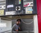 اعلام زمان واریز سهمیه بنزین بهمن ماه