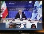 نشست خبری آنلاین مهندس صدری با خبرنگاران حوزه ICT برگزار شد