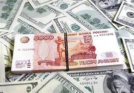 اخرین قیمت دلار و یورو و انواع ارز در بازار سه شنبه 16 مهر + جدول