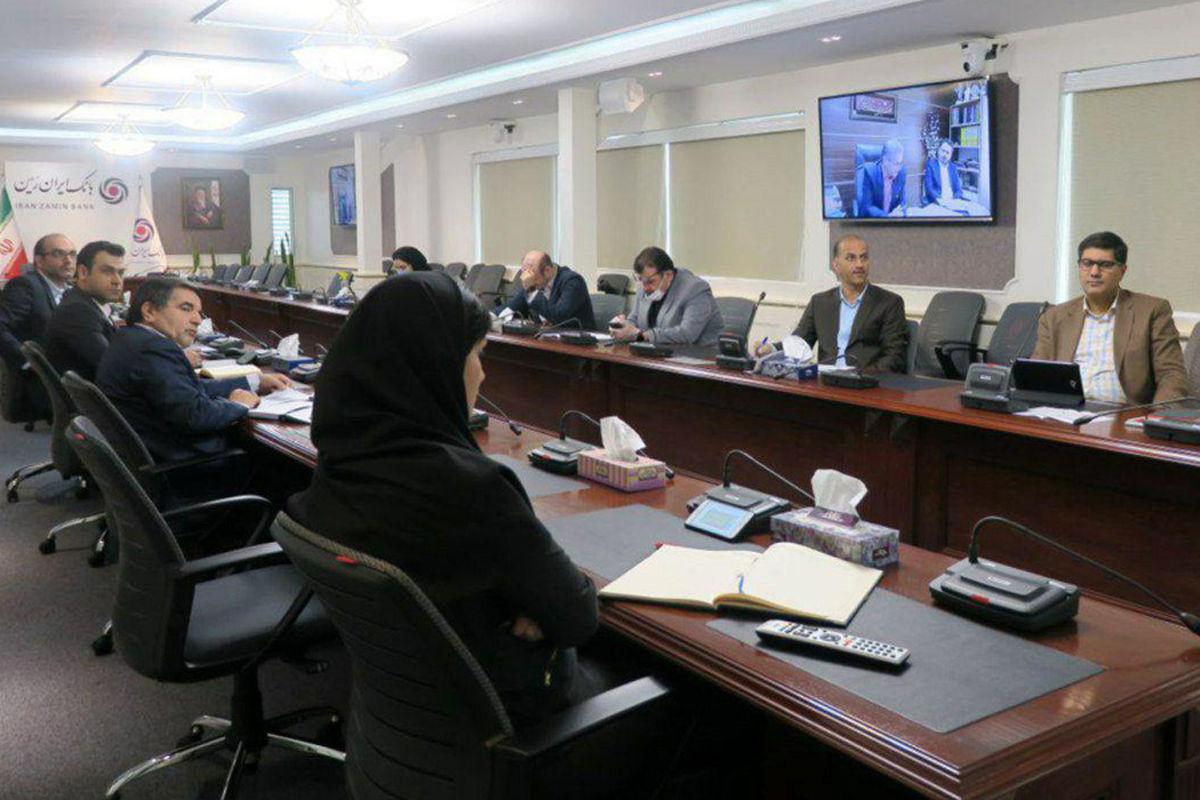 برگزاری مجامع استانی بانک ایران زمین