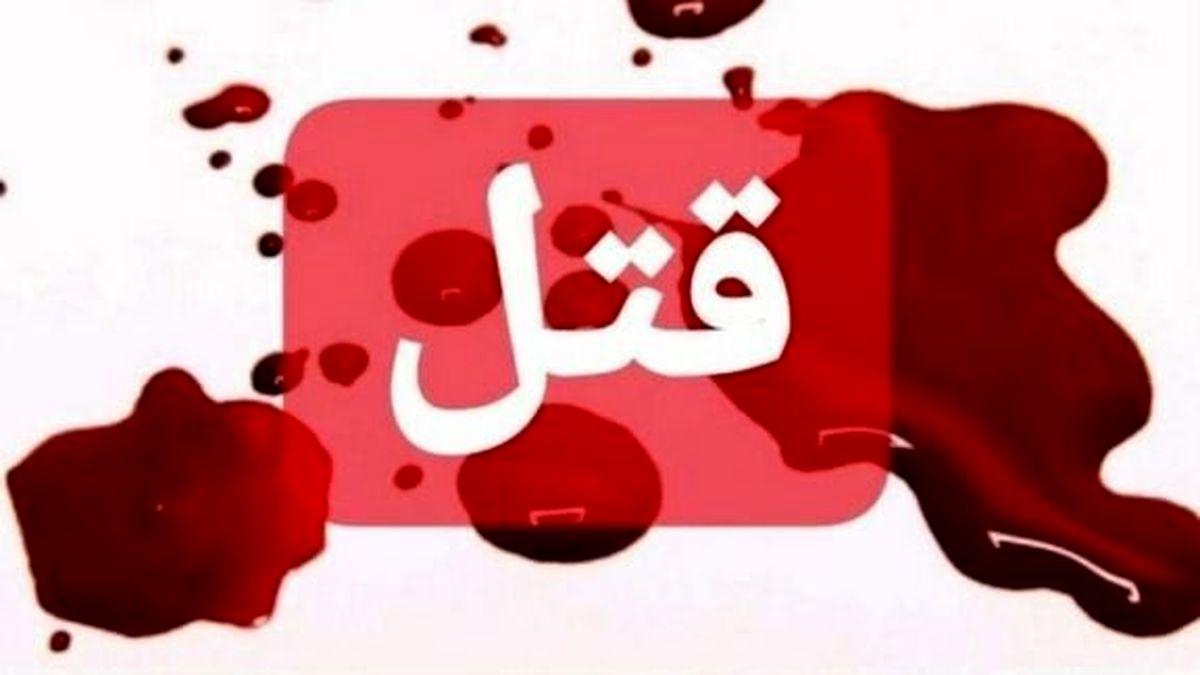 راز قتل بی رحمانه مادر کرمانی پس از 3 سال برملا شد