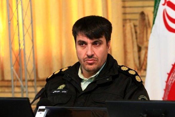 محیط بان کرمانی اعدام شد