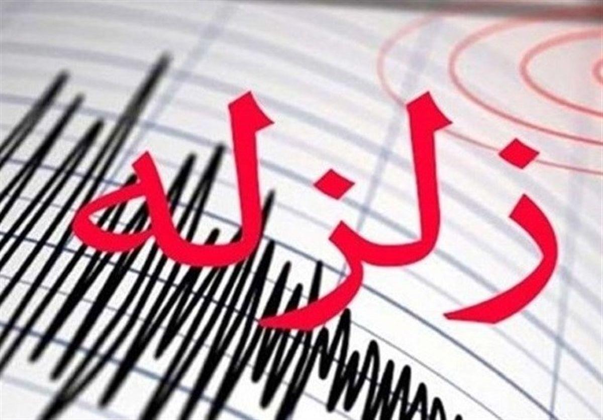 جزییات زلزله ۴.۴ریشتری سراب امروز 27 آبان