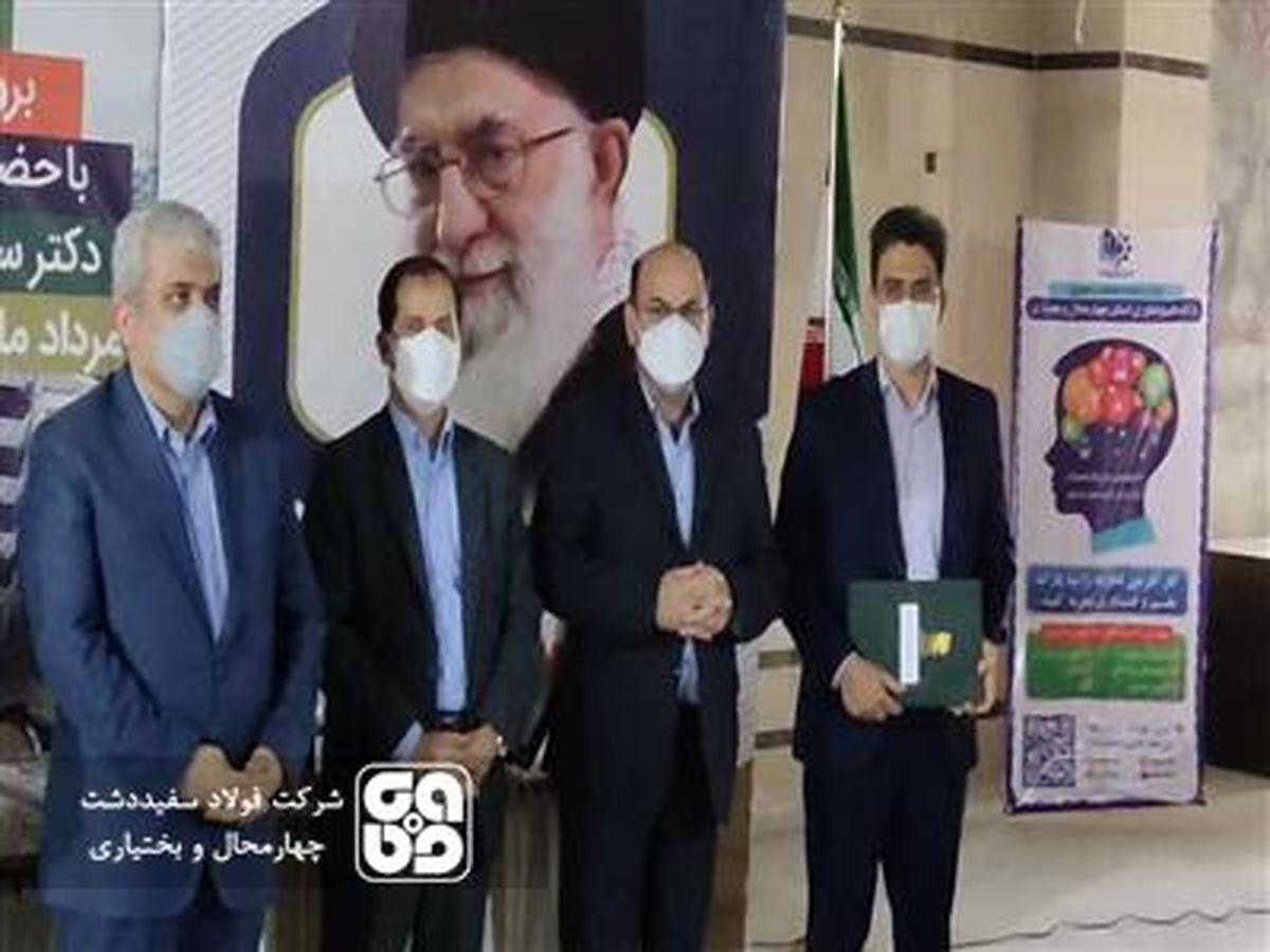 امضای تفاهم نامه فولاد سفیددشت با پارک علم و فناوری استان چهارمحال و بختیاری