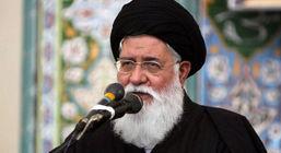 اعتراض امام جمعه مشهد نسبت به وضعیت اقتصاد معیشتی