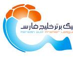 سازمان لیگ: تیم ملی حذف شود، برنامه لیگ تغییر نمیکند
