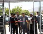 جانمایی جدید شعبه گندمان بانک قرض الحسنه مهرایران در چهارمحال و بختیاری