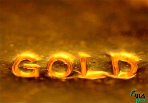 پیش بینی بانک آمریکایی درباره آینده بازار طلا