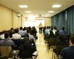 سمینار آموزشی بیمه های آتش سوزی ویژه کارشناسان بیمه رازی سراسر کشور برگزار شد