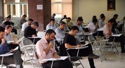 آزمون استخدامی شرکتهای پتروشیمی هنگام و آپادانا در سه شهر برگزار شد