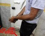حمله پسر 20 ساله ساعت 11 شب در کوچه خلوت به پسر 12 ساله + عکس