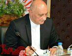 دیپلماسی موفق در راگبی ایران