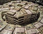 آخرین قیمت دلار و قیمت یورو در صرافی ملی