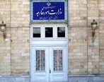 واکنش وزارت امور خارجه ایران به تحریم «سیف»