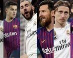 نتیجه دیدار بارسلونا و رئال مادرید